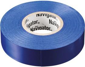 Изолента ПВХ 15мм синяя (рул 20м) Navigator