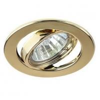 Светильник галогенный ST2A поворотный золото