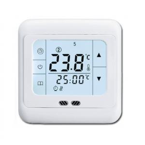 Терморегулятор программируемый для теплого пола ST-16 3,6kW EXTHERM