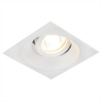 Светильник галогенный (квадрат) 6069 MR16 WH белый